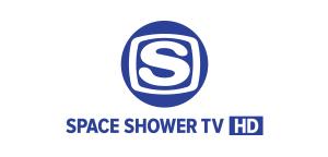 スペースシャワーTV
